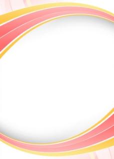 粉白色背景图