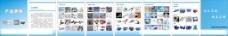 中南五金产品图册图片