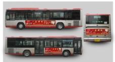 公交广告 利好食品图片