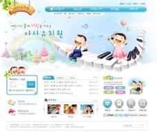 网页设计免费下载
