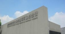 南京大屠杀纪念馆图片