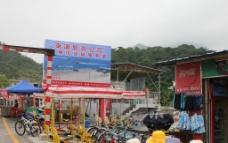 杨梅坑旅游区图片