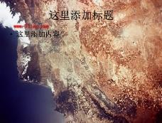 航拍高清地球图片