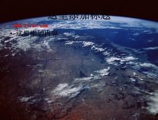 高清航拍地球图片