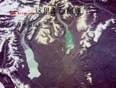 高清山脉航拍图片