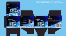 电子包装盒图片
