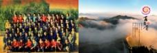 同学录画册图片