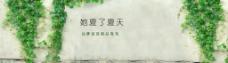 淘宝主页背景图片
