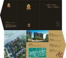 三折页 房地产图片