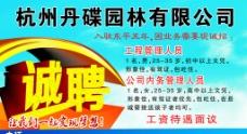 杭州园林图片