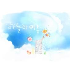 韩国手绘蓝天白云花朵图片