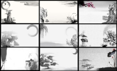 水墨山水风景画