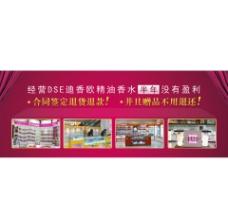banner大图图片