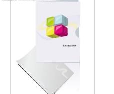 书籍封面 立体纸张图片
