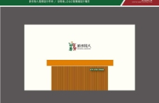 黔乡牧人背景墙图片