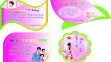 计划生育标语宣传图片