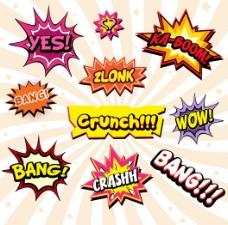 橙色和粉紅色英文漫画常用对话文字框