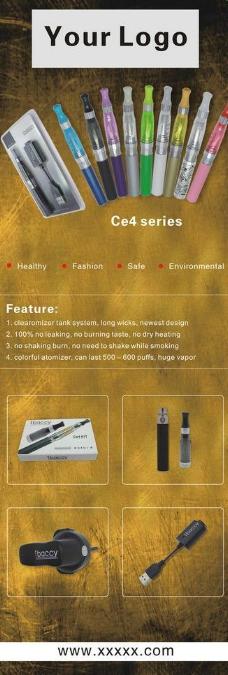 电子烟宣传x展架图片