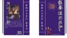 书籍设计 书籍封面图片