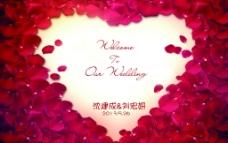 婚礼水牌图片