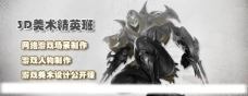 动漫网站banner图片