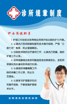 实施免费婚检孕检图片_展板模板_广告设计_图行天下