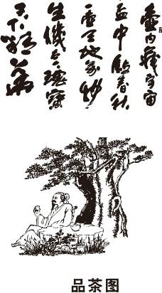 堆糖-后背箭头纹身 清新几何线条纹身…_来自tigerv,图片尺寸:550×