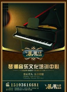 琴行海报单页图片