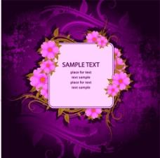紫色鲜花卡片