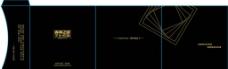 森林之星 三折页插页图片