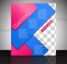 传单画册设计图片