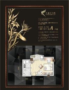 房地产户型图图片