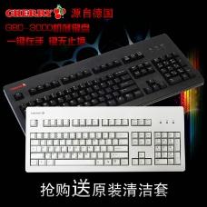 机械键盘促销