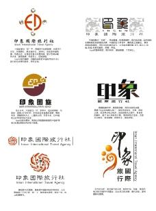 中国印象logo