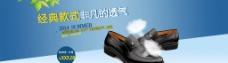商务皮鞋图片