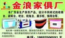 家具厂宣传图片