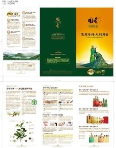 泰谷国香茶籽油图片