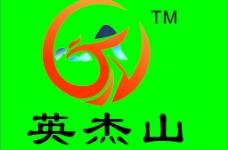 政和神农茶叶标志图片