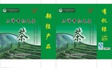 三峰茶叶袋子图片