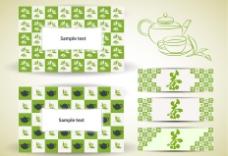 茶 茶叶 茶壶 绿色图片