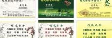 福建安溪华兴茶厂图片