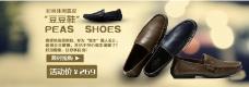 时尚休闲豆豆鞋
