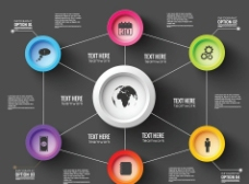 商务设计PPT图标图片