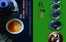茶叶 茶水图片