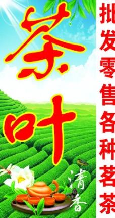 韩氏减肥标志图片_餐饮素材_psd分层_图行天下图库