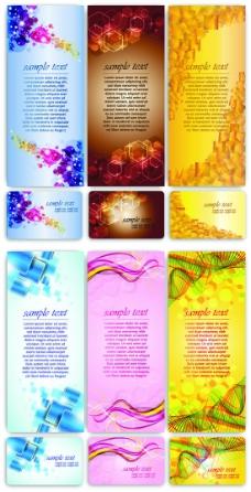 彩色抽象图案背景标签卡片