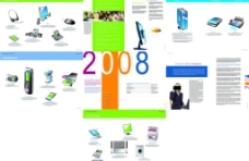 电子产品画册版面图片
