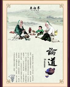 古代人物 品茶图片
