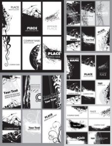 黑色主题商务封面