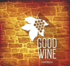 红酒葡萄酒图片
